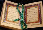 Al Fatehah dan rahasianya